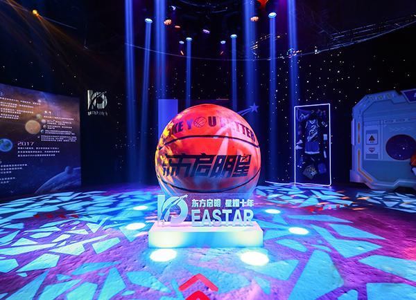 东方启明星十周年盛典暨智慧体育教育战略发布会